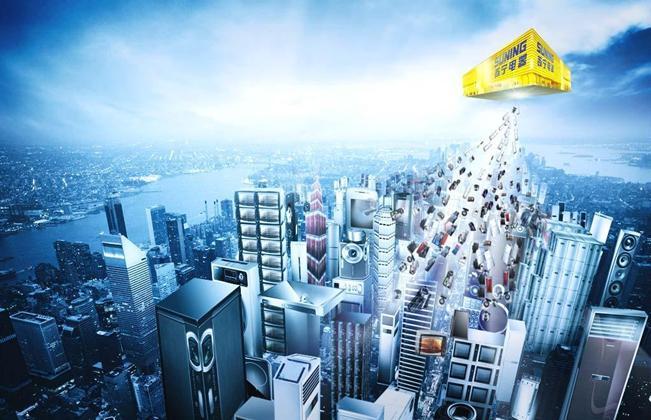 渠道商 动态 - 2014年中国零售业六大关键词        消费个性化